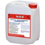 PolySil-A3 (суперпластификатор модифицированный)